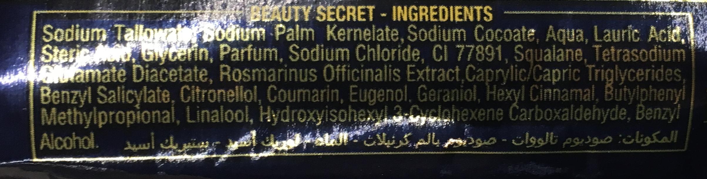 Savon Crème de Beauté - Ingrédients - fr