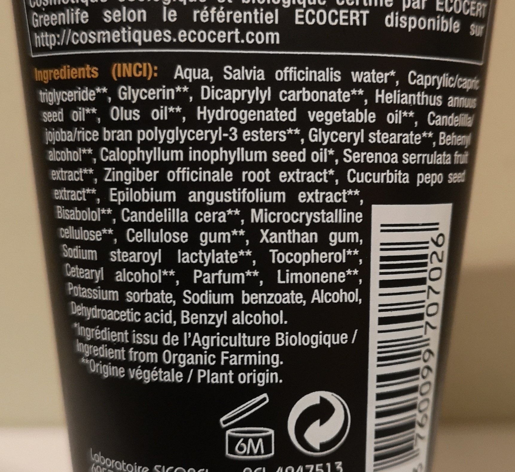 apaisant gingembre bio tamanol bio - Ingredients
