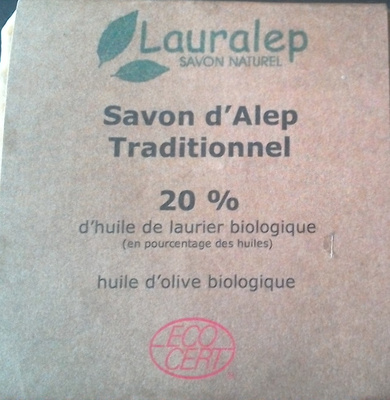 Savon d'Alep Traditionnel 20% - Product