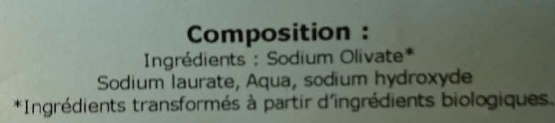 Savon d'alep rare 40% - Ingredients