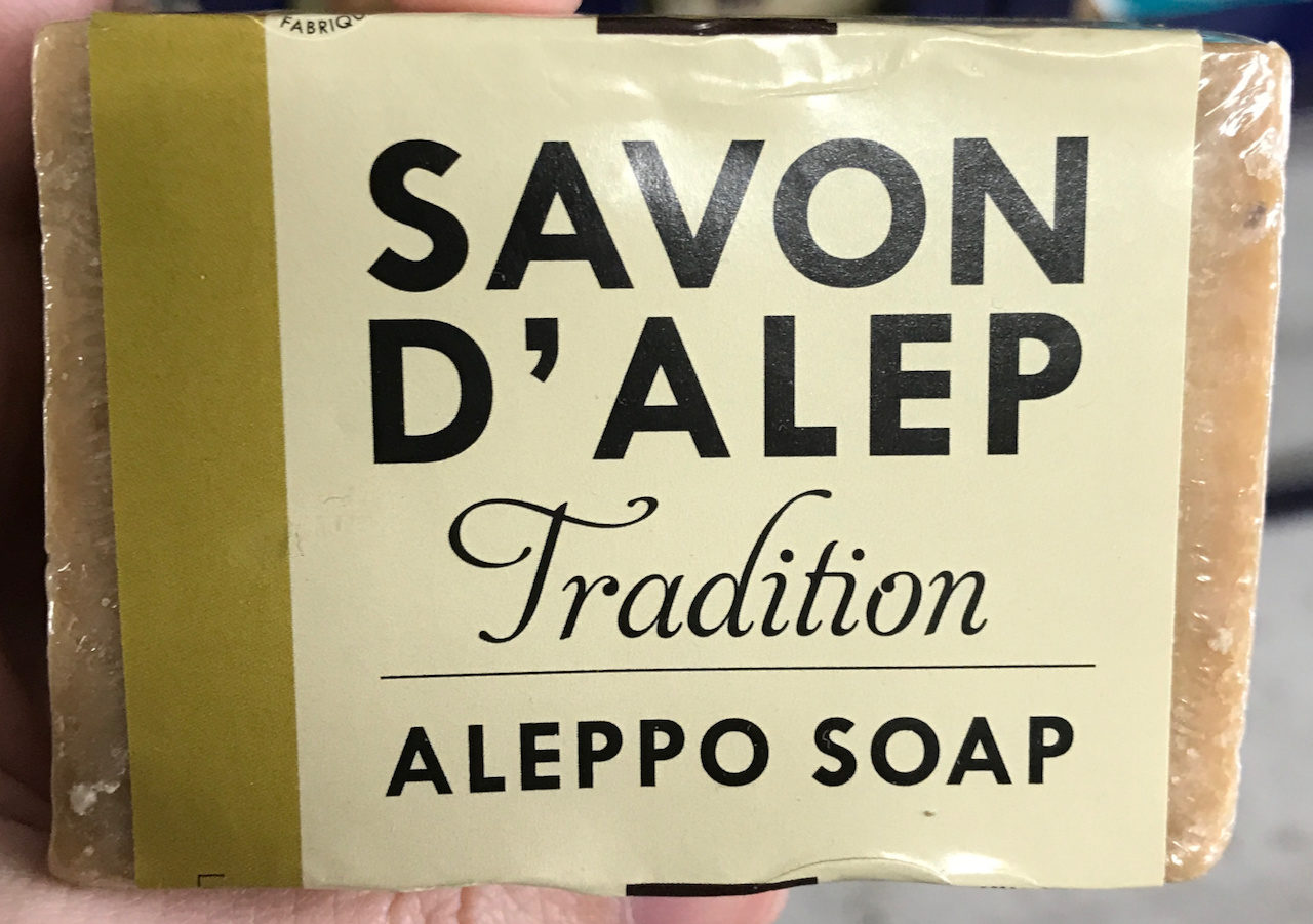 Savon d'Alep tradition - Product