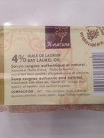 äkta Aleppo Tvål 4% Lagerolja - Ingrédients