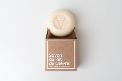 L'incontournable savon au lait de chèvre parfum amande - Product - fr