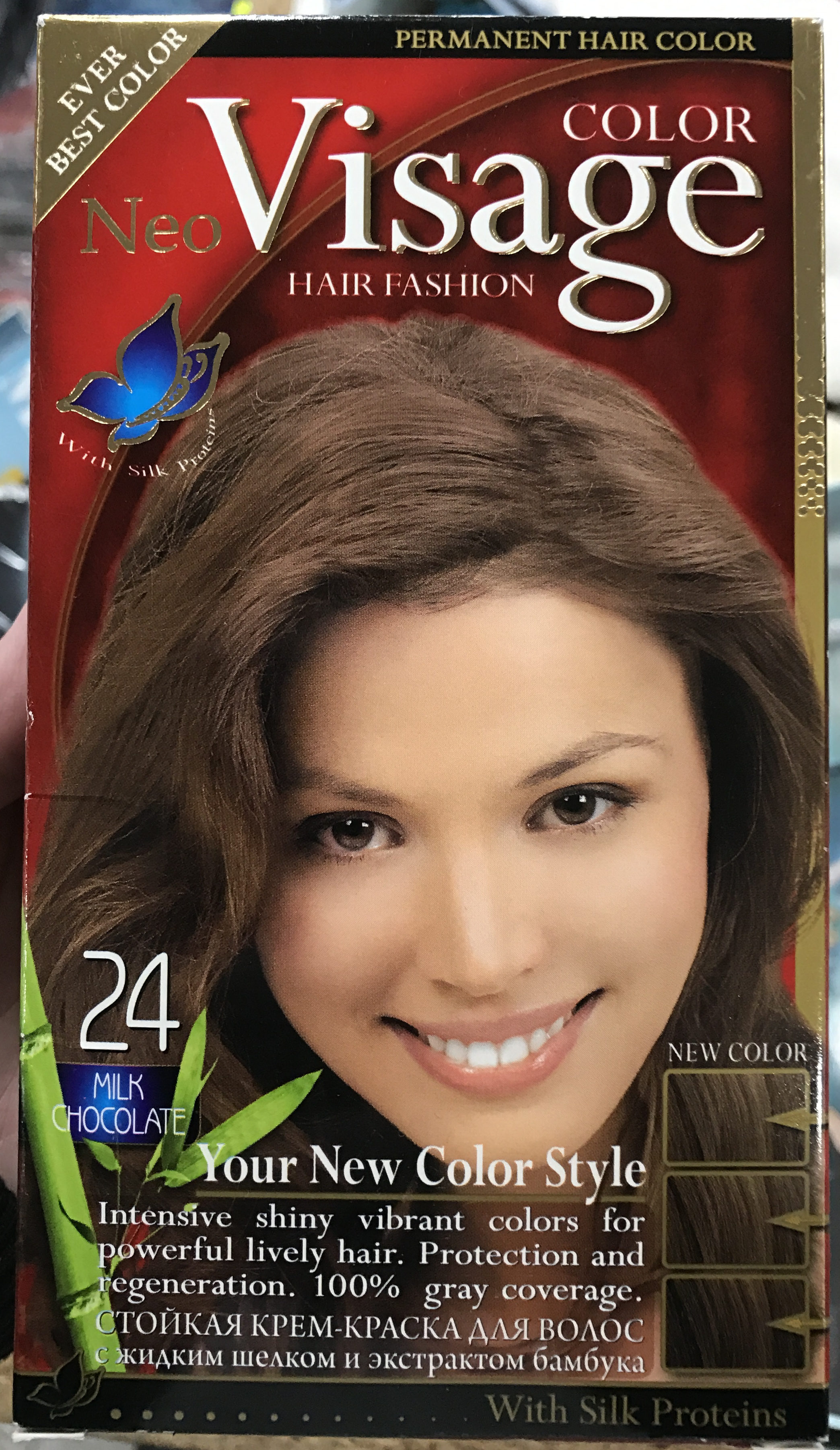 Permanent Hair Color Milk Chocolate (24) - Product - fr