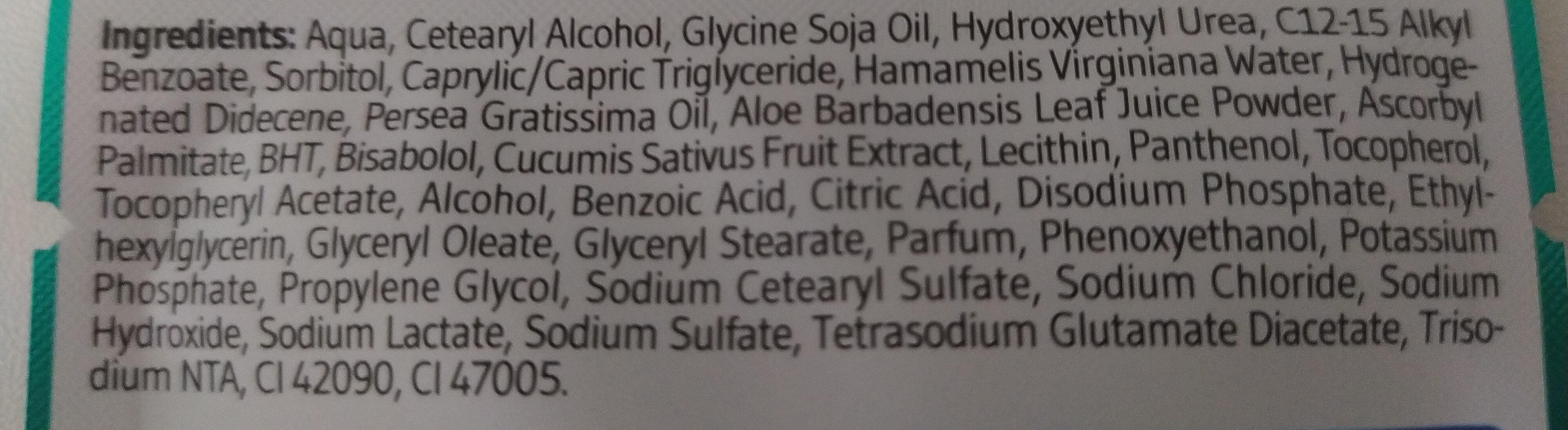 Feuchtigkeits Maske - Ingredients - de