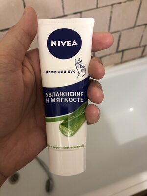 - Produit - ru