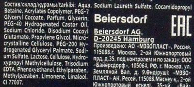 Гель для душа «Заряд чистоты» - Ingredients - ru