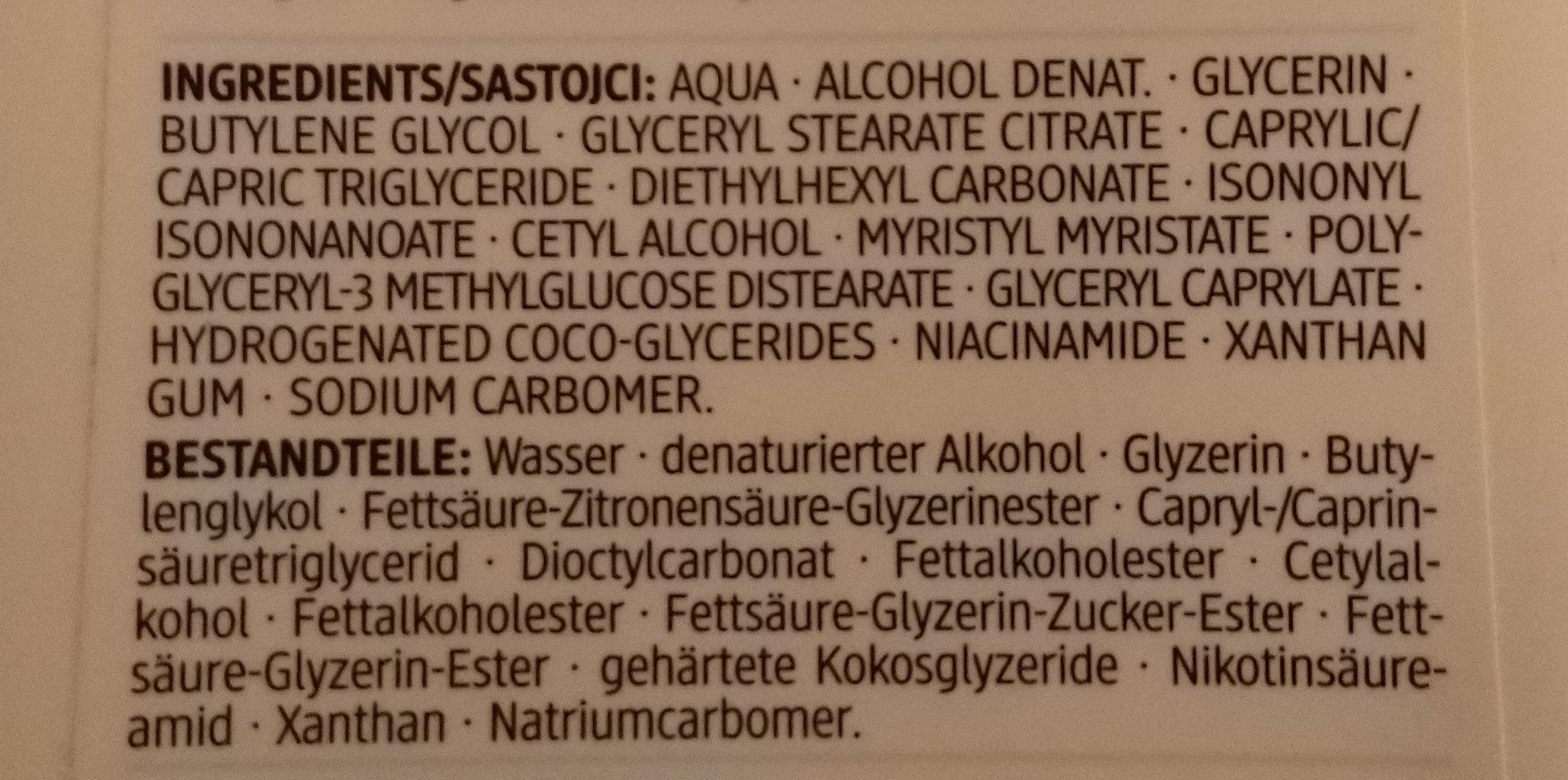 Ultra Sensitive Körperbalsam - Ingredients