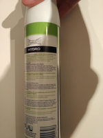 Hydro sensitive gel - Produit - en
