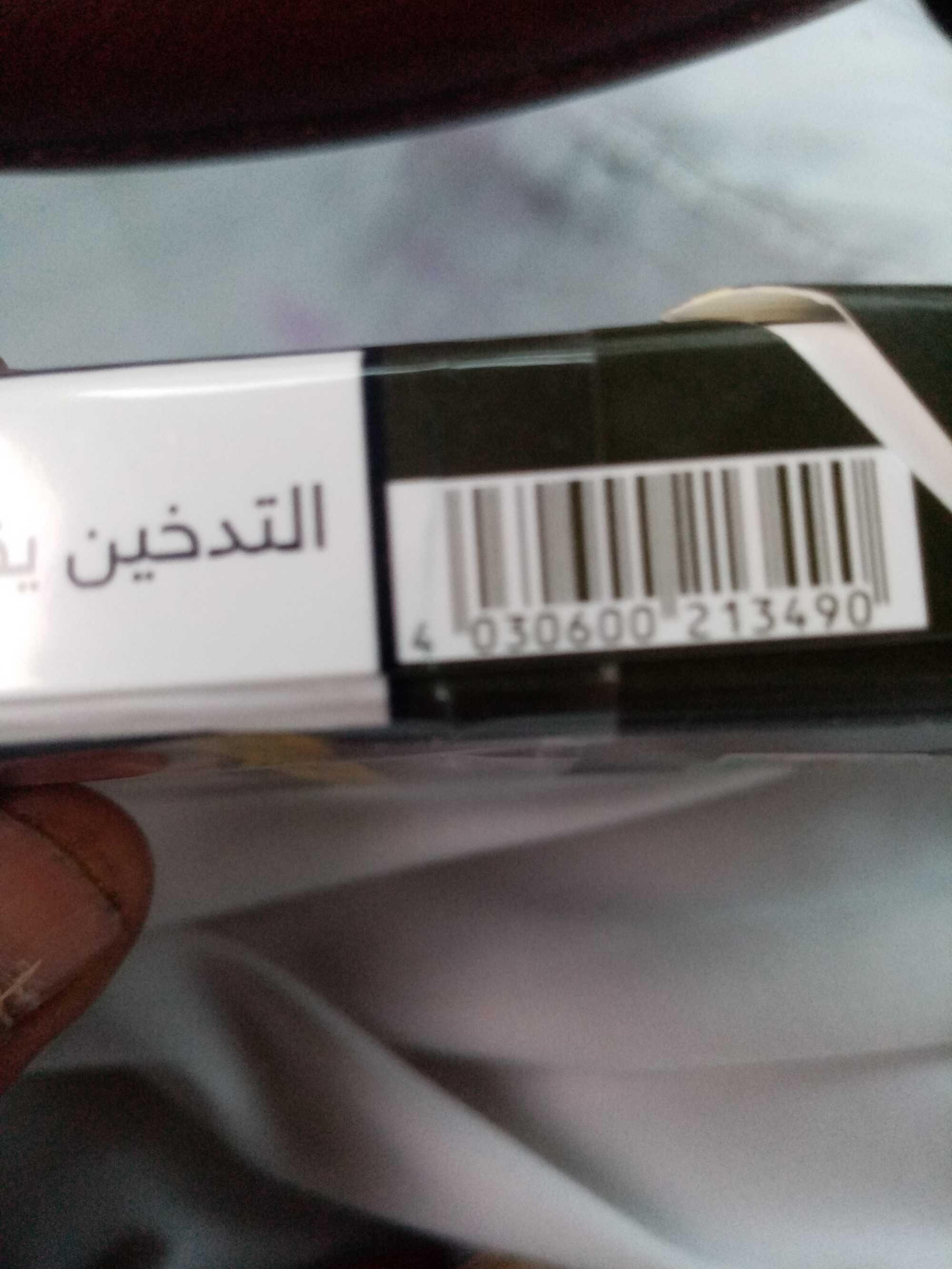 - Product - ar