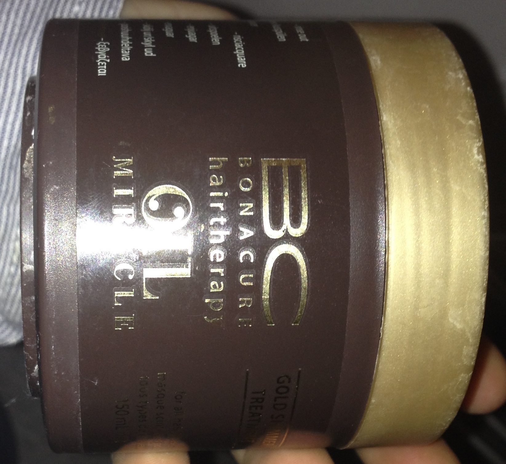 BC Oil Miracle Masque Scintillant - Ingredients
