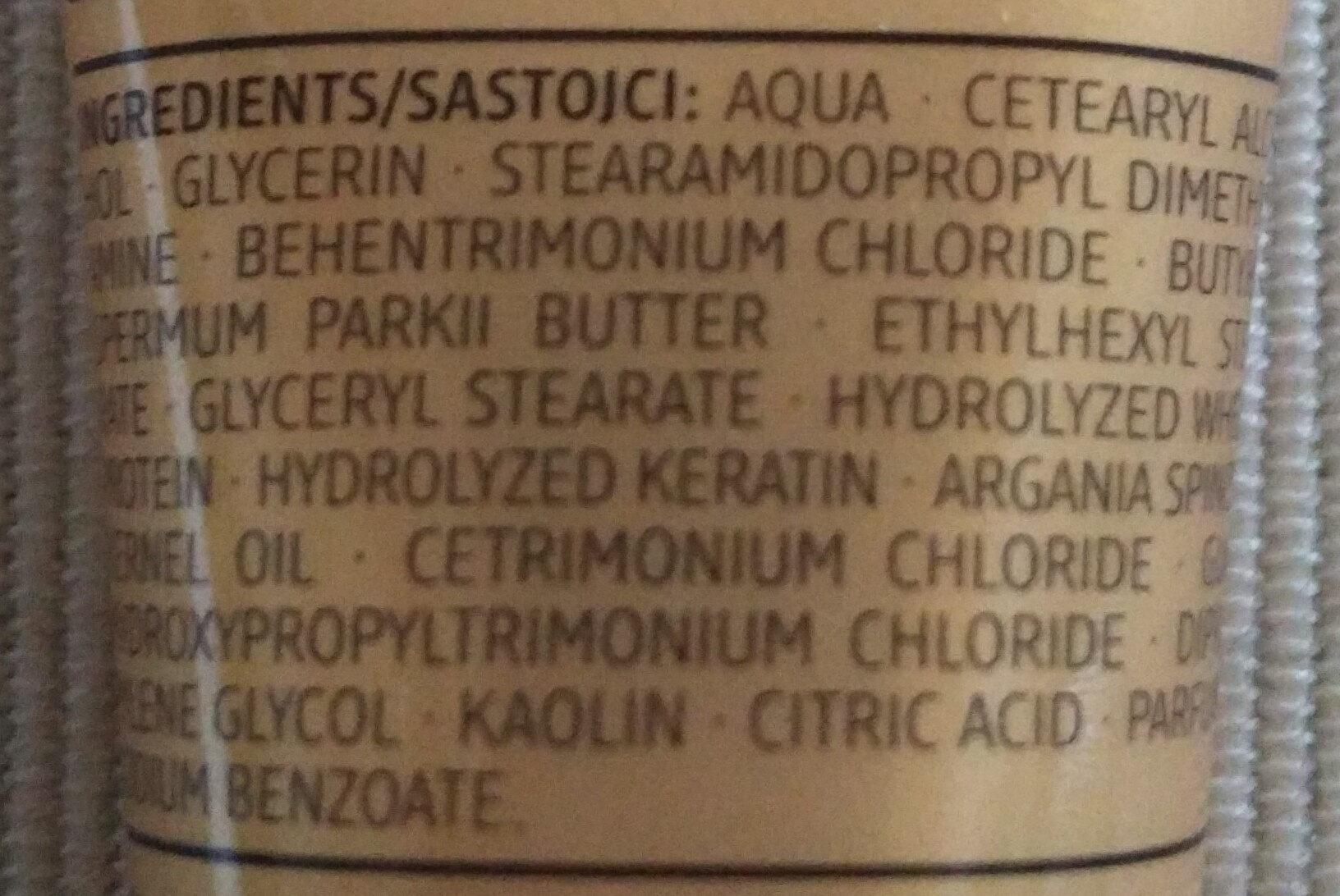 Oil Repair Intensiv (Expresskur) - Ingredients - de