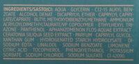 Aqua Feuchtigkeits Creme-Gel - Ингредиенты - de