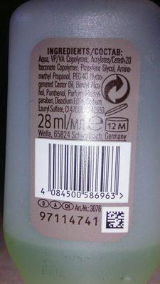 EIMI - Ingredients