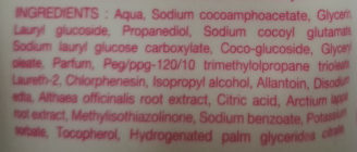 Saforelle soin intime et corporel Miss - Ingredients