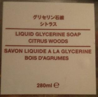 Savon liquide à la glycèrine, bois d'agrume - Product - fr