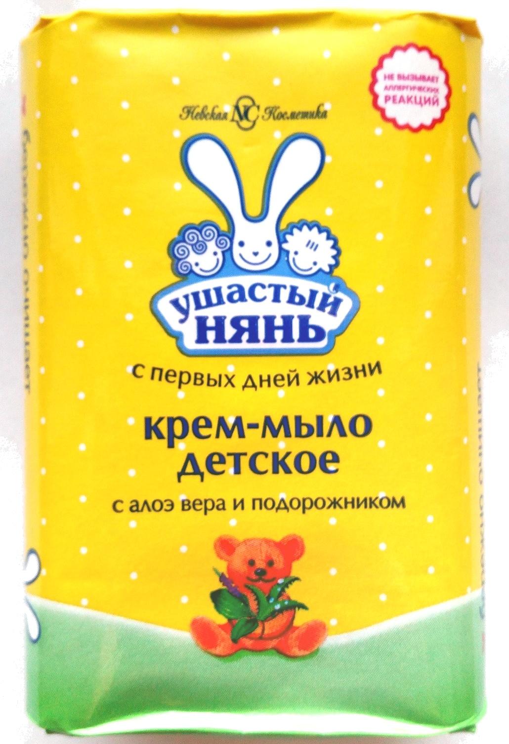 Крем-мыло детское с алоэ вера и подорожником «Ушастый нянь» - Product - ru