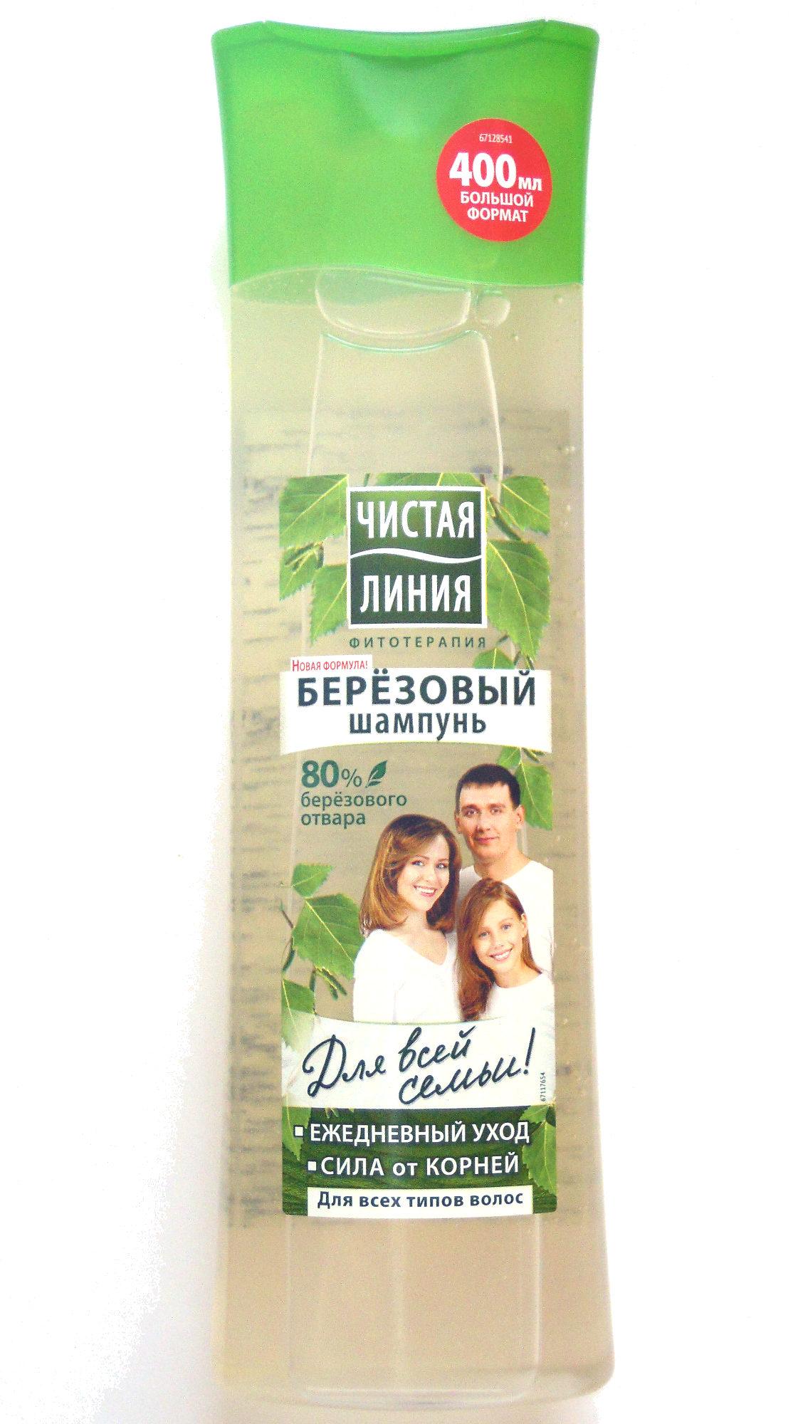 Берёзовый шампунь - Product