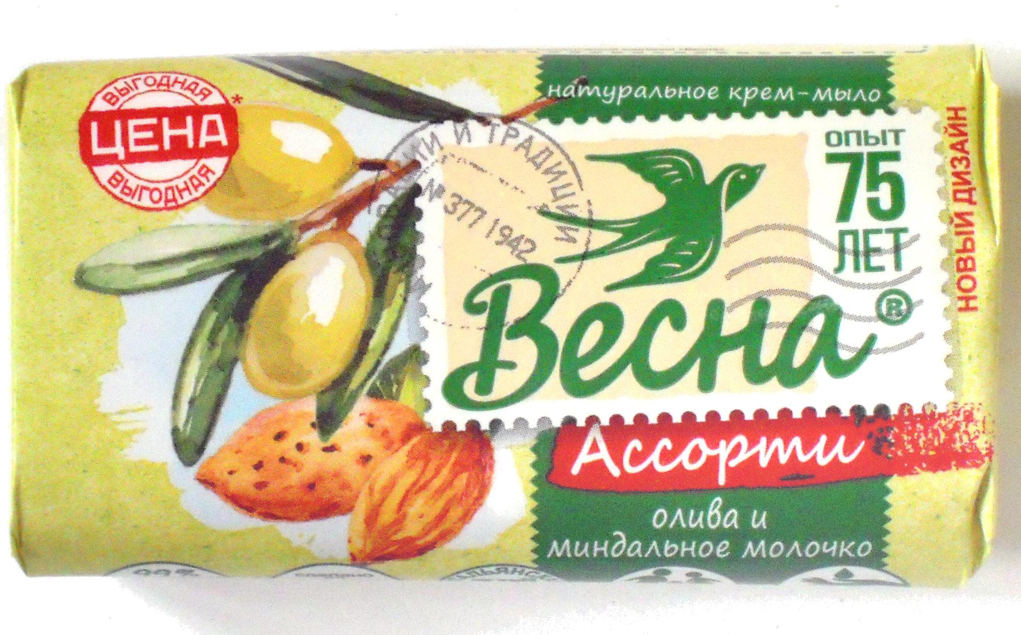 Туалетное крем-мыло «Весна Ассорти» олива и миндальное молочко - Product - ru