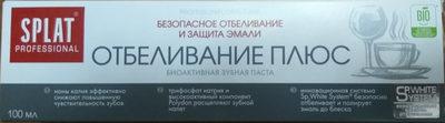 Зубная паста серии Professional «SPLAT (СПЛАТ) White Plus / Отбеливание плюс» - Product