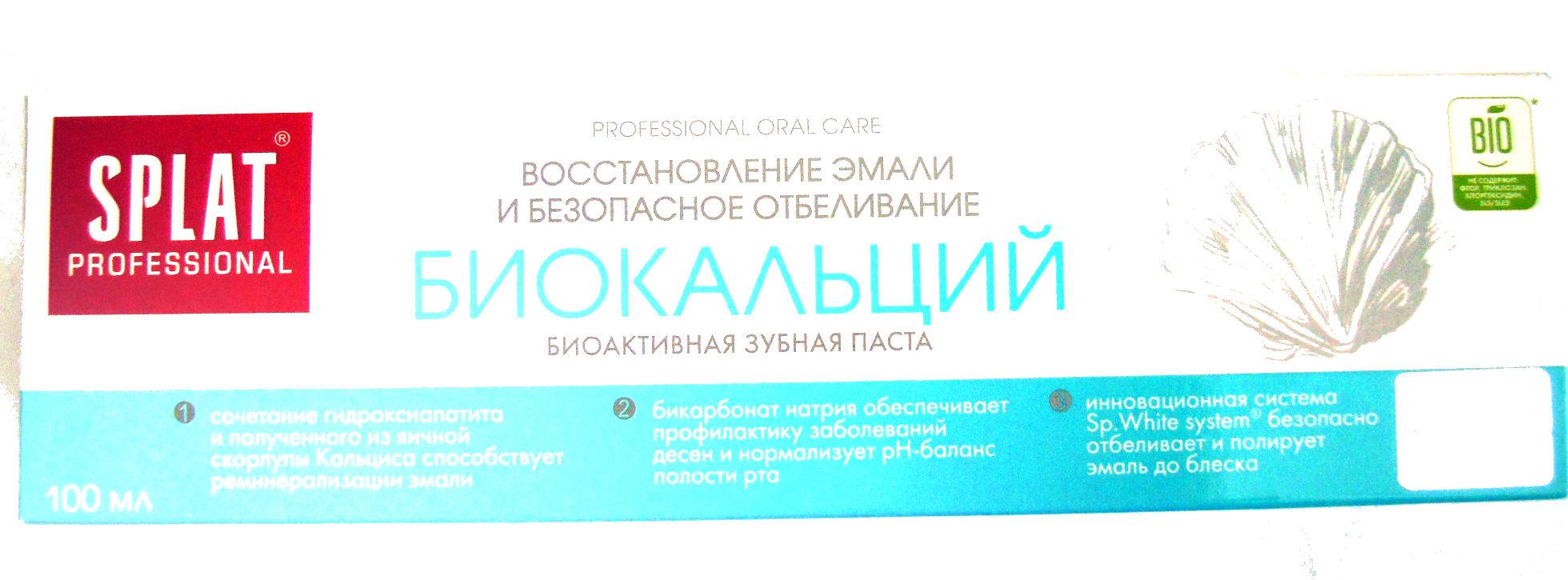 SPLAT Биокальций - Product - ru