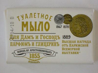 Туалетное мыло Для Дамъ и Господъ Парфюмъ и глицеринъ - Product - ru