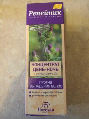 Репейник концентрат день-ночь - Product - ru