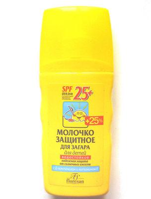 Молочко защитное для загара для детей - Product - ru