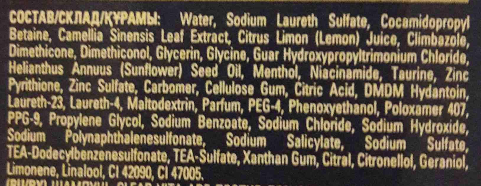 clear nen - Ingredients - en