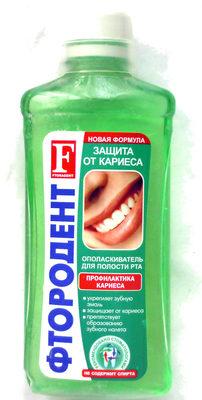 Защита от кариеса - Produit - ru