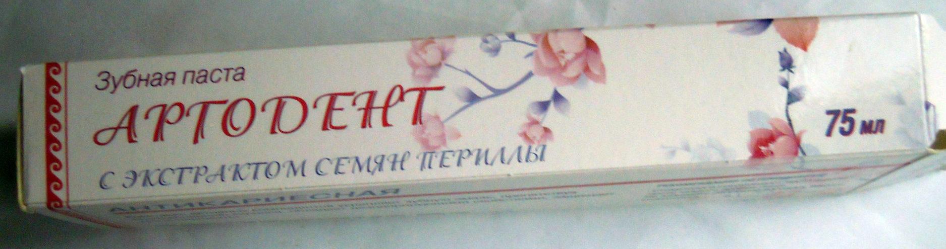 Зубная паста Аргодент с экстрактом семян периллы - Product - ru