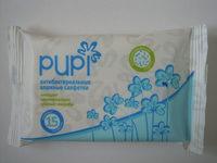антибактериальные влажные салфетки - Product - ru