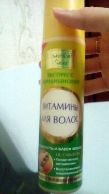 витамины для волос - Product