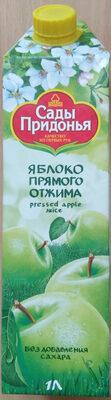 Сок яблочный прямого отжима - Product - ru