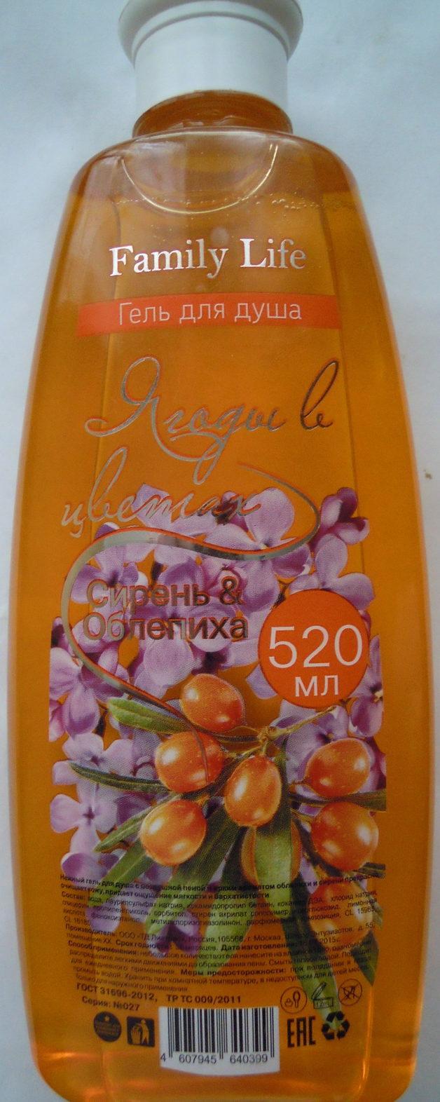 Ягоды в цветах Сирень & Облепиха - Produit - ru