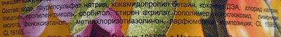 Ягоды в цветах Сирень & Облепиха - Ingrédients - ru