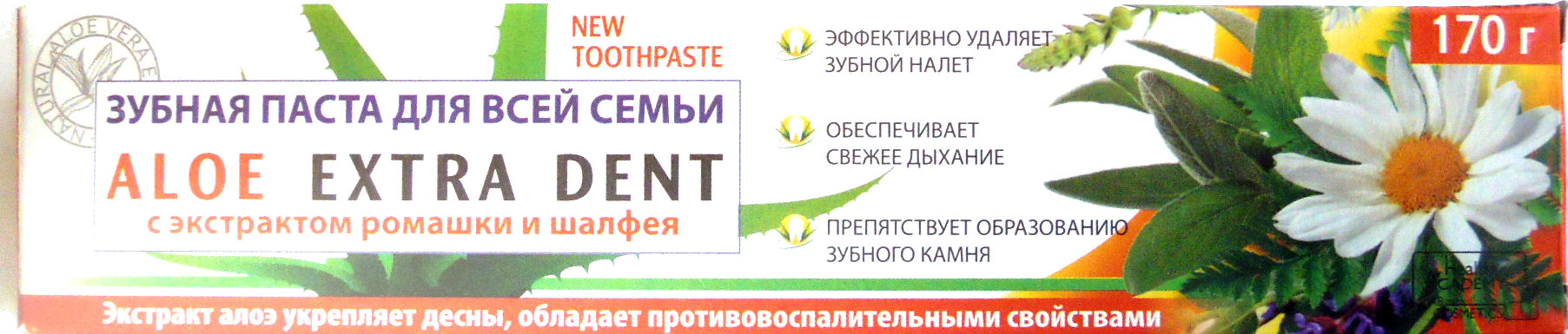 Зубная паста Aloe Extra Dent с экстрактом ромашки и шалфея для всей семьи - Product - ru