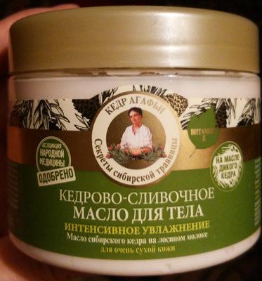 Кедрово-сливочное масло для тела - Product