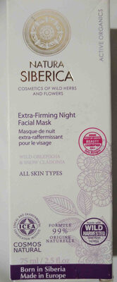 extra firming night facial mask - Product