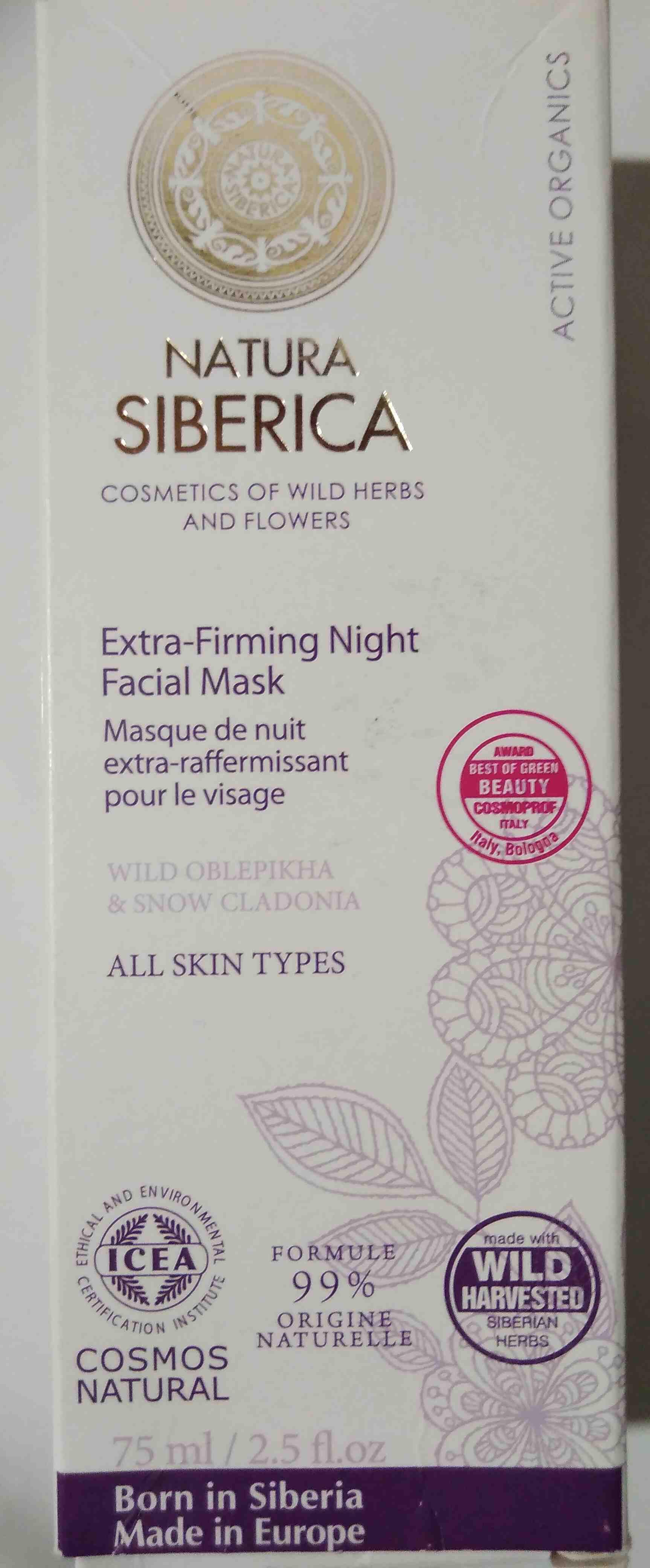 extra firming night facial mask - Product - en