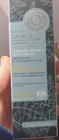 sophora japonica night cream - Product - en