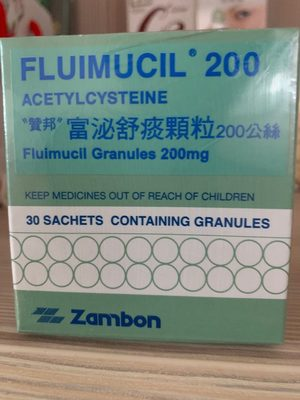 富泌舒痰顆粒200公絲 - Product