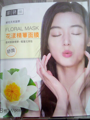 Floral Mask - Product