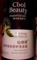 cool beauty essential oil - Product
