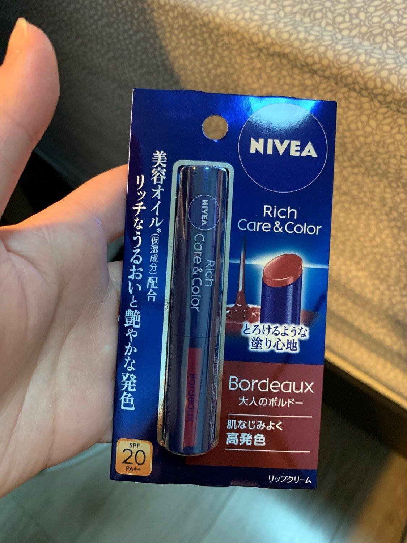 Nevia rich and care colour Bordeaux - Product