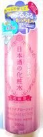 日本酒の化粧水 高保湿 - Product - ja