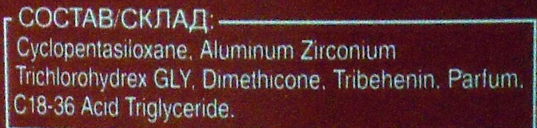Active Zone - Ingredients - ru