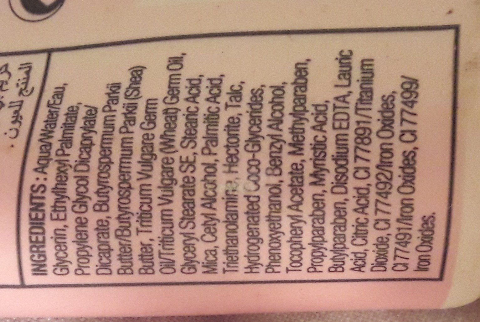 The Body Shop Vitamin E Cool BB Cream - Ingredients - fr
