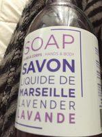 Soap Bar British Rose 100gr - Product - en