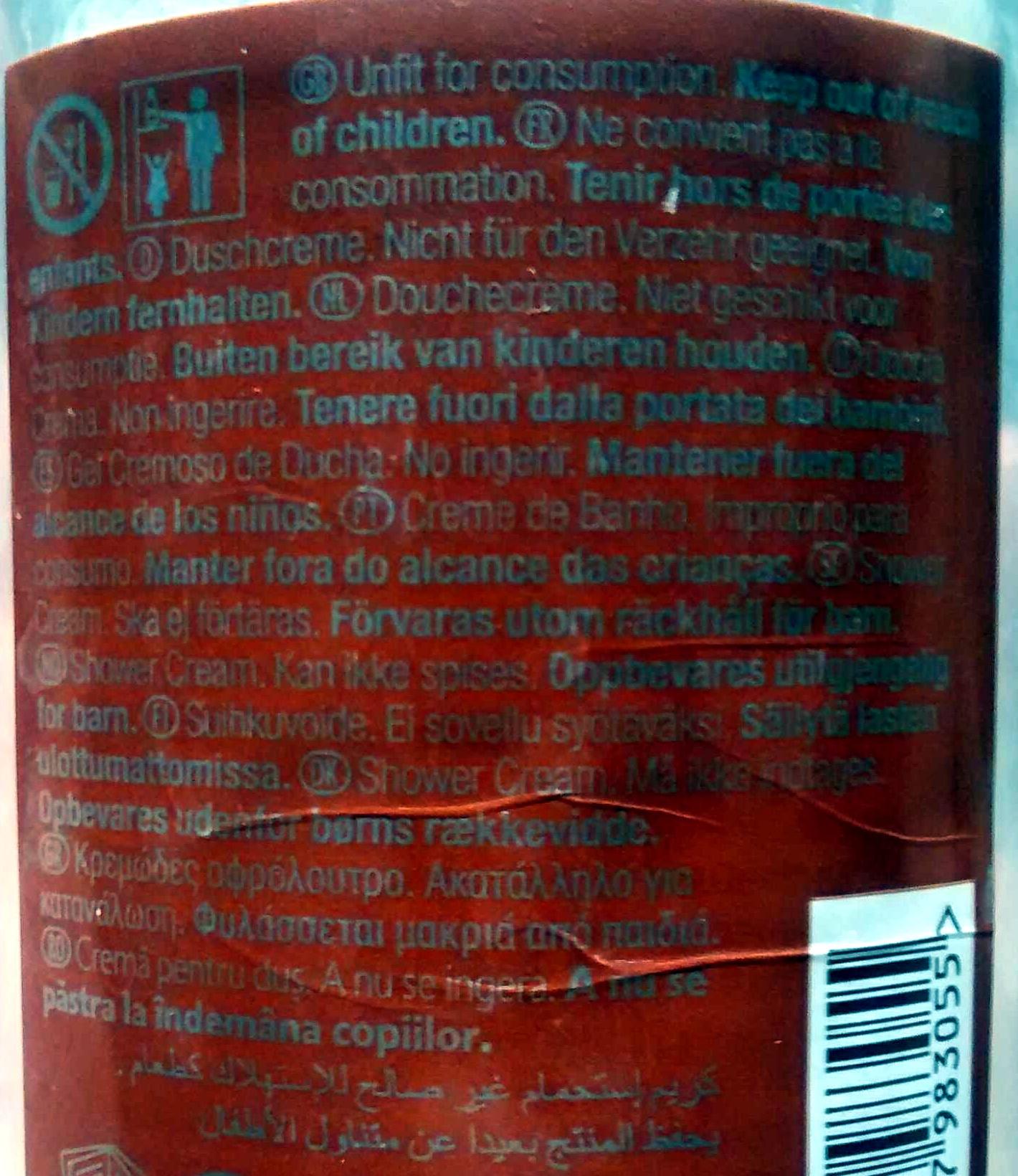 Noix du brésil crème de douche - Ingredients